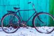 Продам велосипед Украина в хорошем состоянии. Самовывоз. Все подробно