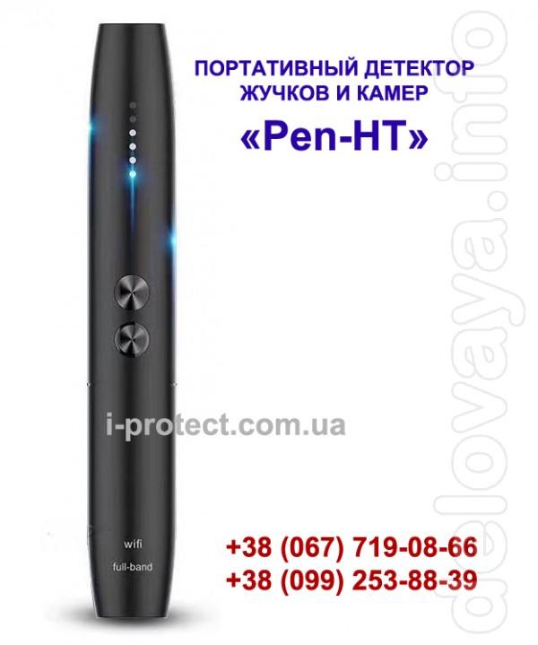 Версия малогабаритного детектора Pen-HT, данный индикатор поля поможе
