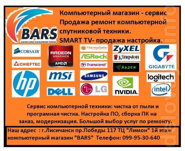 Продажа Смарт ТВ, Т2 и Спутниковое ТВ. Ремонт комплектующие к ним. На