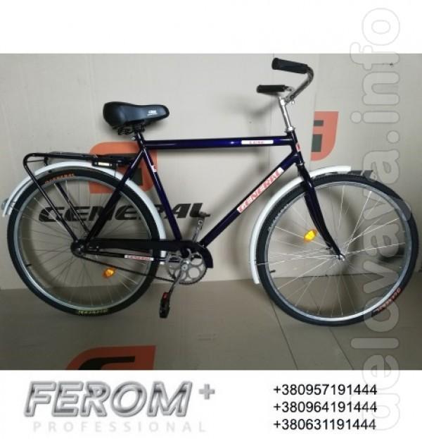 Велосипед 28' 'Генерал' Люкс мужской - удачный пример того, каким дол