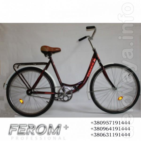 Велосипед 26' General Комфорт женский - удачный пример того, каким до