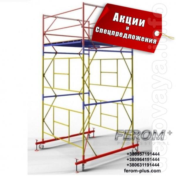 Характеристика: размеры 2 м х 2 м; материал: сталь; покрытие: порошко