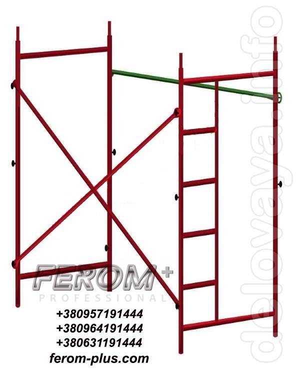 Комплектующие элементы одной конструкции: рама с лестницей - 1 шт; ра