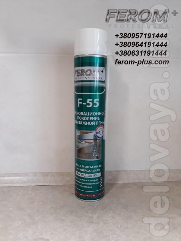Монтажная пена Ferom+ F-55 представляет собой готовую к применению, о