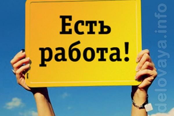 Реализаторы на побережье Азовского моря. Оплата ежедневная, жилье бес