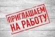 Продавец в продуктовый магазин на побережье Азовского моря. Т. 096-54