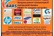 Продажа Смарт ТВ, Т2 и Спутниковое ТВ. Ремонт комплектующие к ним