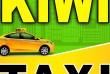 В KIWI TAXI города Лисичанска требуются водители с личным автомобилем