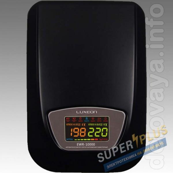 Характеристики и возможности LuxeonEWR-10000 Стабилизатор 15-тиступен