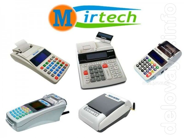 Фирма Mirtech занимаемся продажей кассовых аппаратов, фискальных реги