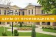 Наличники купить в Одессе декор из пенопласта от производителя
