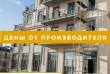 Фасадный декор лепнина для окон в Одессе из пенопласта купить