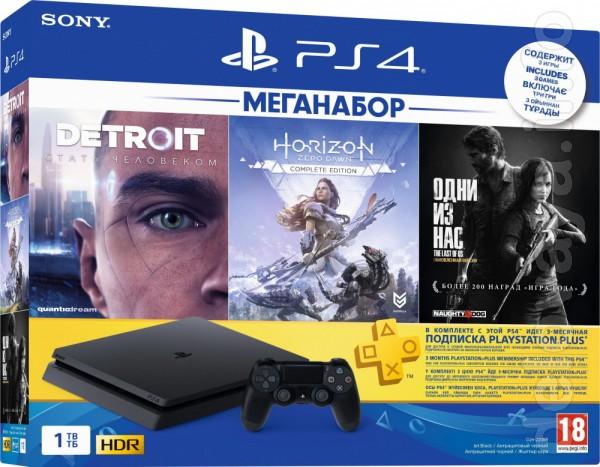 Продам PlayStation 4 в отличном состоянии, второй джойстик в подарок!