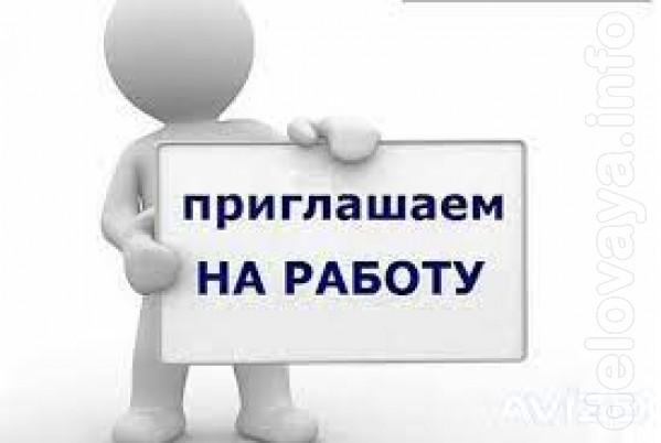 Частная шахта ООО «Укркарбо» приглашает на работу рабочих с опытом ра