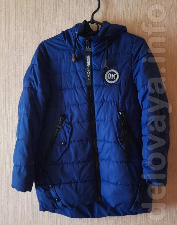 Куртка демисезонная для девочки 6-8 лет. Длина спереди - 62 см, длина