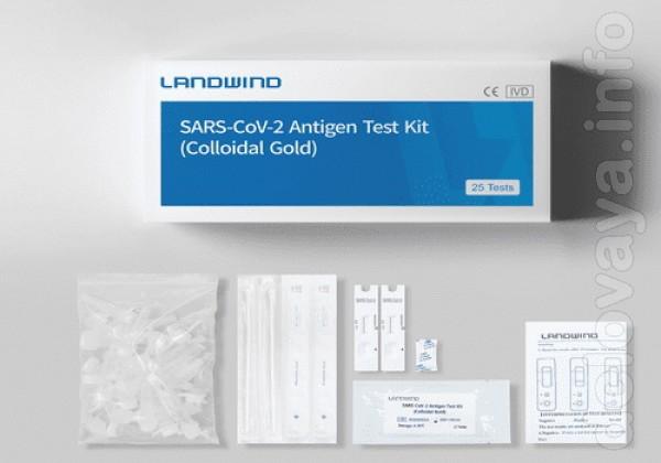 Компанія Бренд Актівейшн пропонує список веріфікованих експрес-тестів