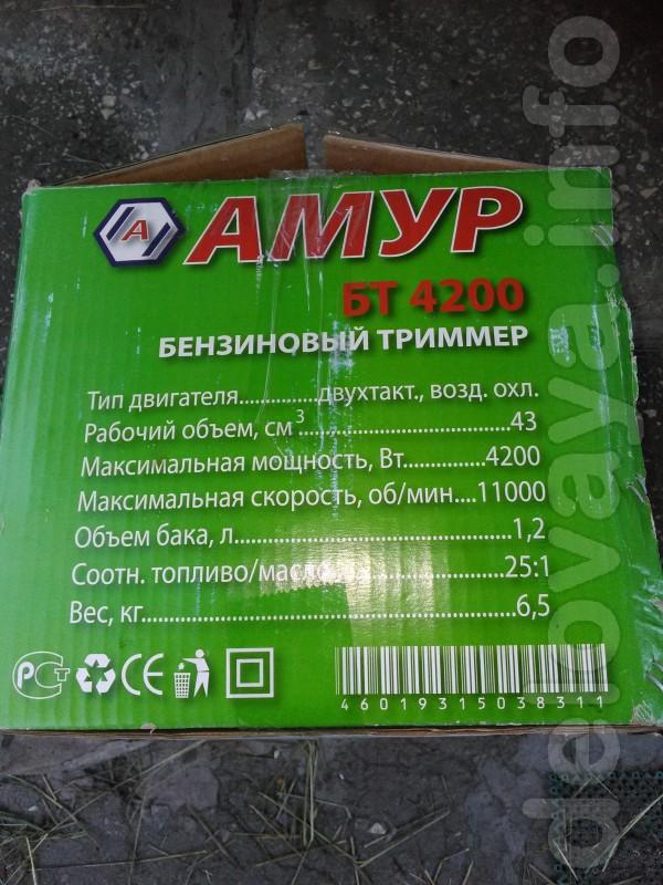 Продам бензотример в рабочем состоянии вместе с документами