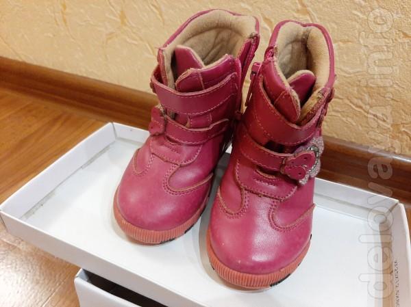 Продам демисезонные ботинки для девочки фирмы M.L.V (Мальвина). Цвет: