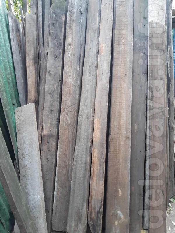 Продам  дрова  и доски для хозяйственных  нужд и  отопления. Цена - 3