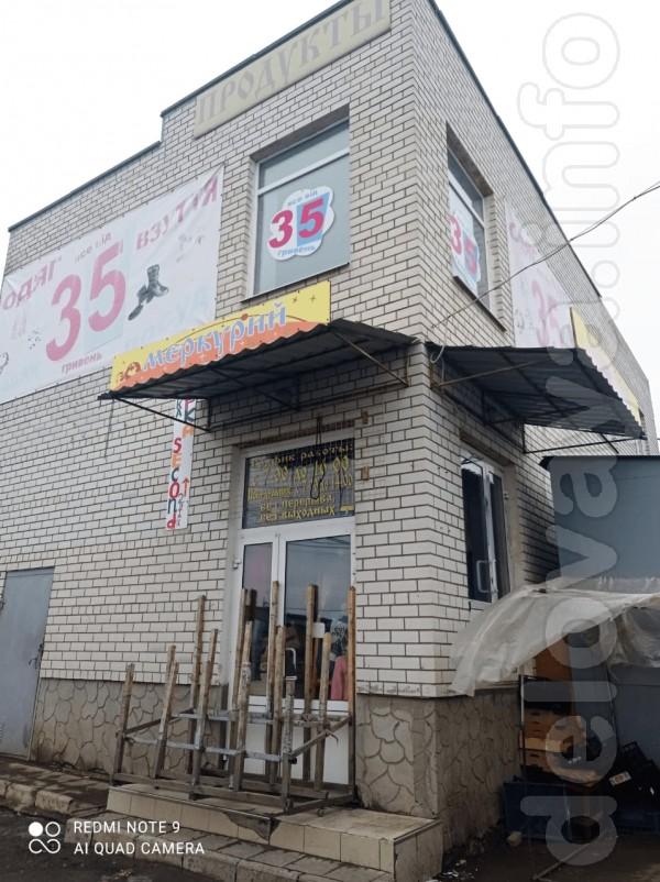 Сдам в аренду магазин на центральном рынке города Лисичанск. Площадь