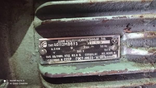 Продам эл.двигатель фланцевый. Д флянца 230мм, Д.вала 30мм. Б/у, в от