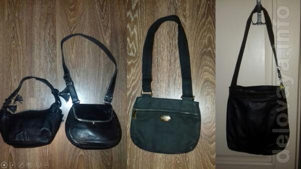 сумки кожаные в отличном состоянии, без дефектов , за дополнительной