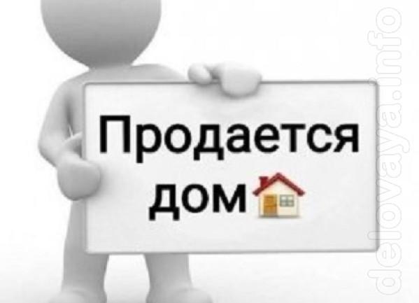 Дом в пос. Синецкий  (недостроенный, еврозабор от соседей, раздвижные