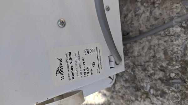 Продам конвекторы электрические, 2 шт., 1 кВ - 400 грн., 1,5 кВ - 450