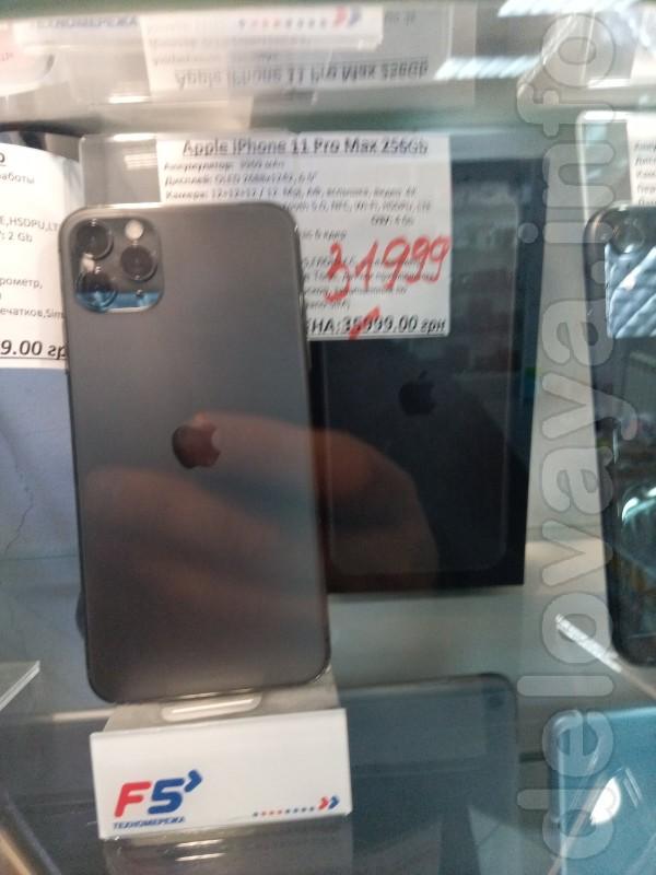 Продам  IPHONE 11 PROMX 256sw. Новый. Цена 29500 грн., Самсунг А72. Т