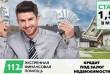 Кредитная организация Кредитор 112 – одна из лидеров на рынке кредито