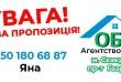 Продам 1-кмн.кв. под коммерцию по проспекту Центральный,38 (ДК Строит
