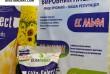 Жаростійкий гібрид соняшнику ЄС АЛЬФА вирощується на ділянках гібриди