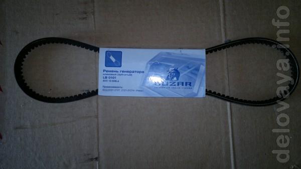 Ремень клиновой зубчатый (новый) на ВАЗ-2107. Цена 15 грн.