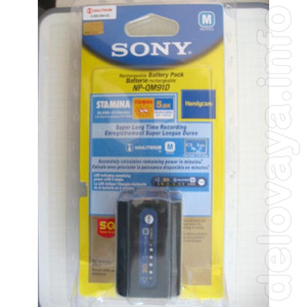 Продам новые аккумуляторы NP-QM71 к видеокамерам Sony и видео свету.