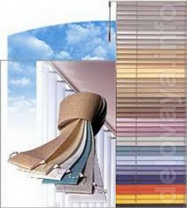 Жалюзи: горизонтальные, вертикальные. Широкий выбор цветовой гаммы. П