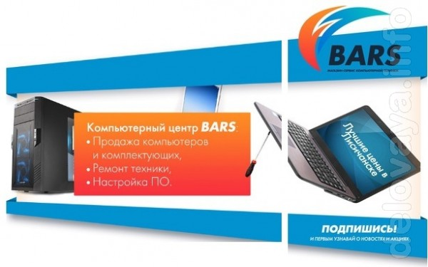 Чистка ноутбуков и компьютеров с заменой термопасты - 150 грн. Диагн