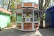Сдаются многофункциональные киоски в г. Рубежное по адресам: ул. 30 Л