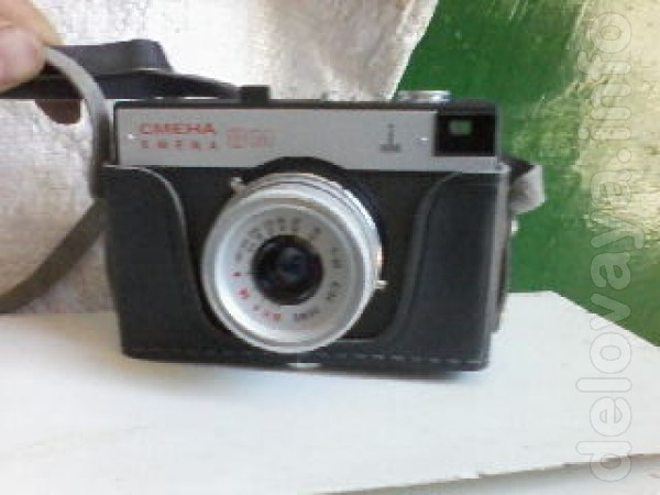 Продам фотоаппарат Смена. Цена 80 грн.