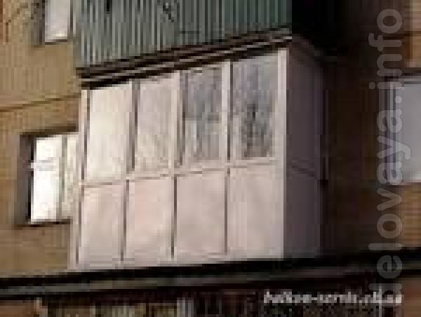 Балконы 'под ключ'! Строительство балконов с 'ноля' ( металлические к