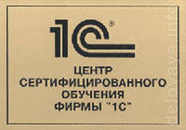 Учебный центр сертифицированного обучения в г. Северодонецк проводит