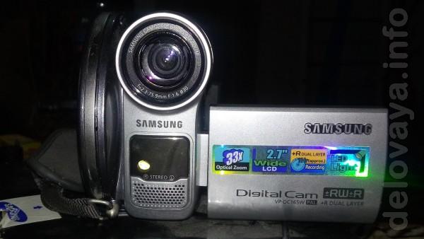 Видеокамера samsung vp-dc165w, производство Корея, пишет на мини ДВД,