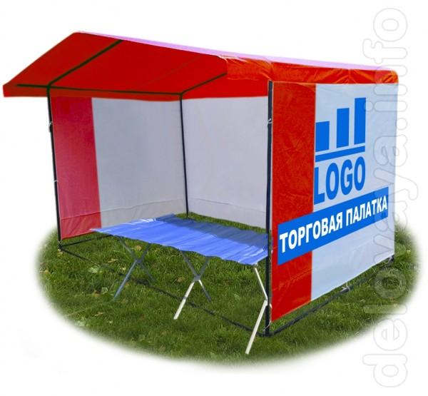 Мы производим палатки торговые,агитационные ( шьем тенты и делаем кар