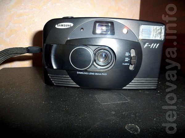 Плёночный фотоаппарат Samsung F-111 в отличном состоянии. Автоматиче