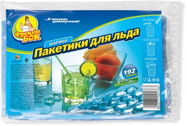 Компания «Dolya» продает по оптовым ценам пакеты для льда. Общий мини