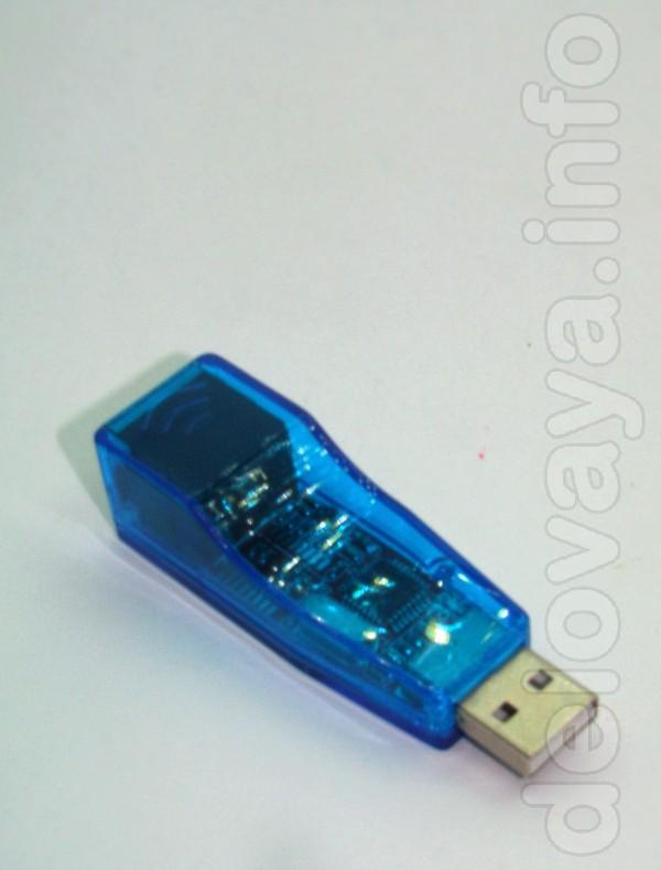 Переходник USB на RJ45 (LAN) сетевая карта USB Подойдет как к компью