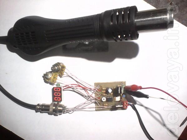 Контроллер предназначен для регулировки, стабилизации и индикации тем