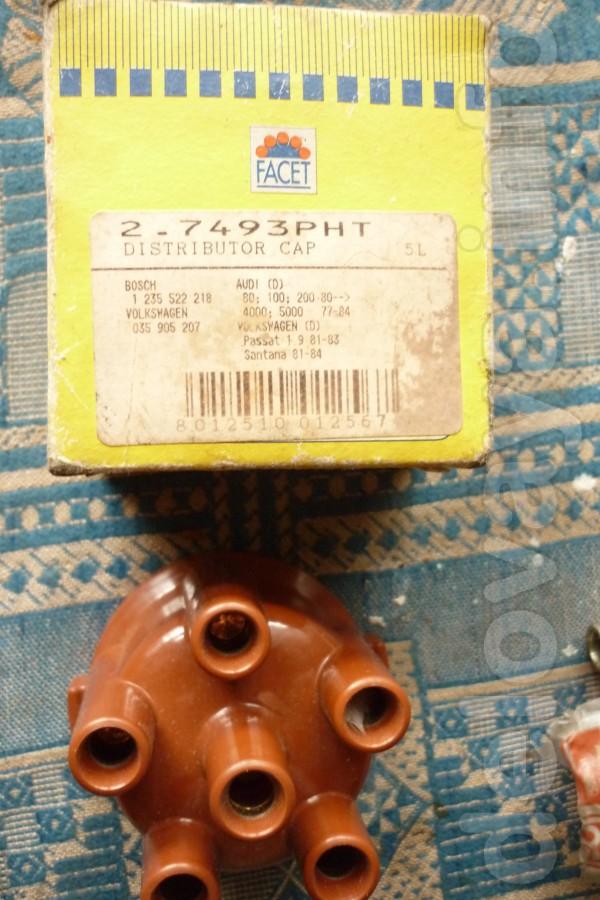 Крышка трамблера Bosch 1 235 522 218 Ауди(D)-80,100,200, Фольксваген
