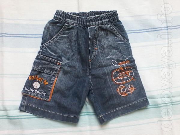Продам джинсовые шорты на мальчика от 3-х до 5-ти лет.