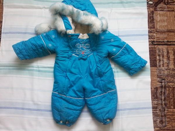 Продам детский зимний комбинезон б/у на мальчика от 1 года до 3-х лет