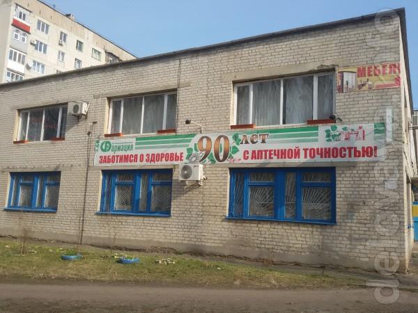 Срочно!!! Продается помещение,кап. ремонт, пластиковые окна,ковролин,